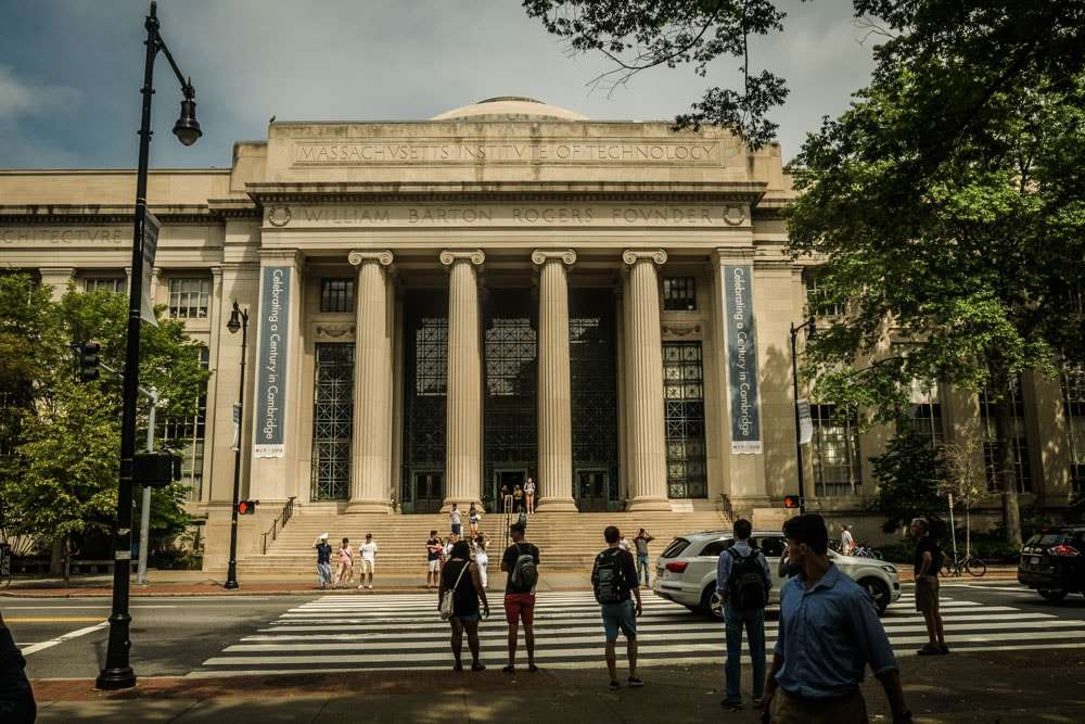 Entrée du MIT